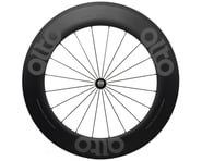 Alto Wheels CC86 Carbon Front Clincher Road Wheel (Grey)   product-related