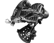Campagnolo Chorus Rear Derailleur (Black/Carbon) (11 Speed) | product-related
