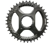 Easton Direct Mount Chainring (Black) | product-related