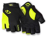 Giro Strade Dure Supergel Short Finger Gloves (Yellow/Black) (M) | product-also-purchased
