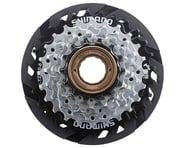 Shimano TZ510 6 Speed Freewheel Sprocket (Silver/Black) | product-also-purchased