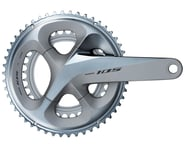 Shimano 105 FC-R7000 Crankset (Silver) (2 x 11 Speed) (Hollowtech II) | product-related