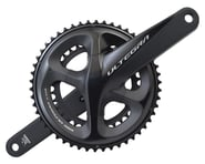 Shimano Ultegra FC-R8000 Crankset (Grey) (2 x 11 Speed) (Hollowtech II) (175mm) (50/34T) | product-also-purchased