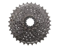 Shimano Altus CS-HG31 8-Speed Cassette (Black)