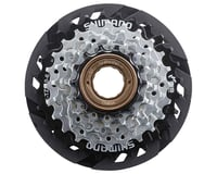 Shimano TZ510 6 Speed Freewheel Sprocket (Silver/Black)