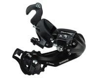 Shimano Tourney RD-TY300 Rear Derailleur (Black) (6/7 Speed) (Track/BMX Hanger)