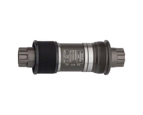 Shimano ES300 Octalink V2 Spline Bottom Bracket (Grey) (BSA) (73mm) (113mm)