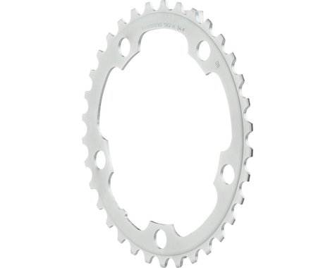 Shimano Tiagra 4550 9-Speed Chainring (Silver) (110mm BCD) (Offset N/A) (34T)