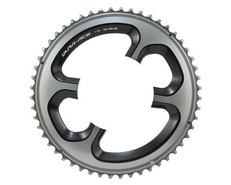 Shimano Dura-Ace FC-9000 11-Speed Chainring (Silver) (110mm BCD) (Offset N/A) (52T)