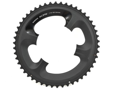 Shimano FC-5800L Chainring (Black) (110mm BCD) (Offset N/A) (50T)